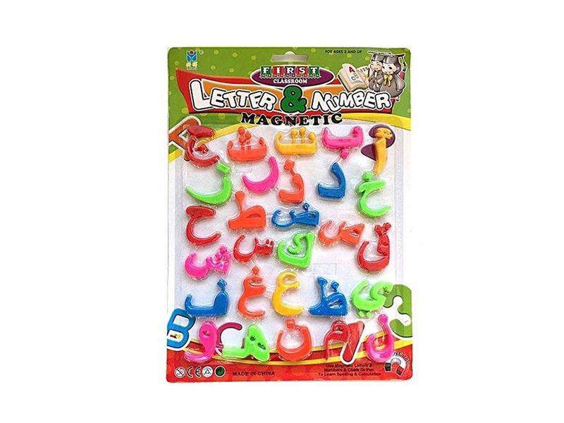 Magnetic Letter Toy - Multicolor