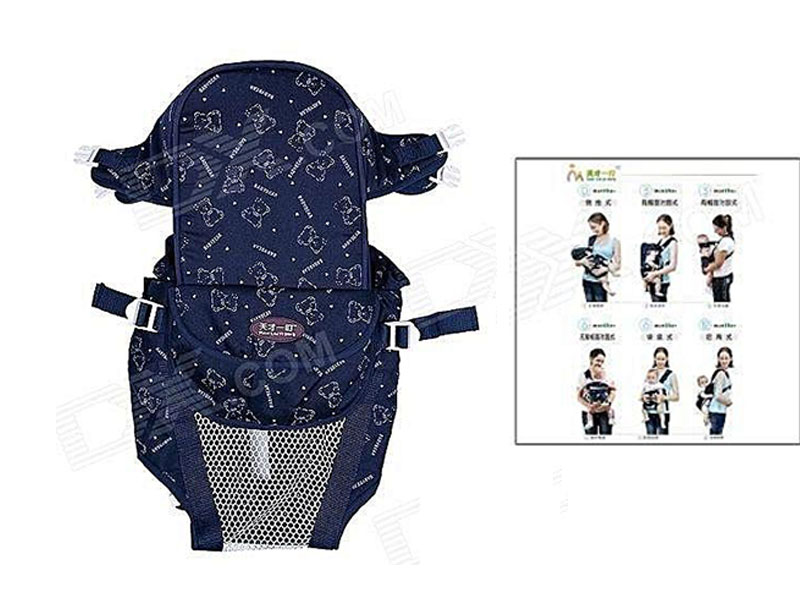 6-In-1 Comfortable Cotton Baby Carrier - Blue