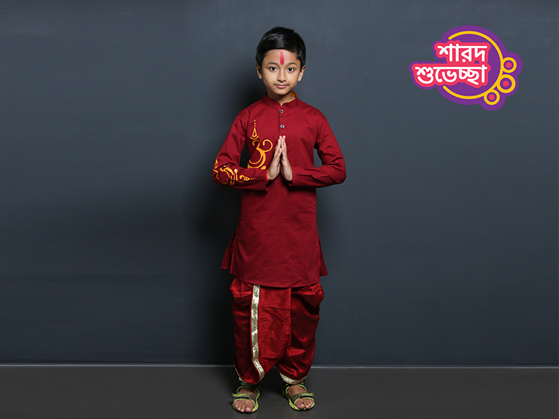 Stylish Kid's Panjabi By Showpon's World -SW369P