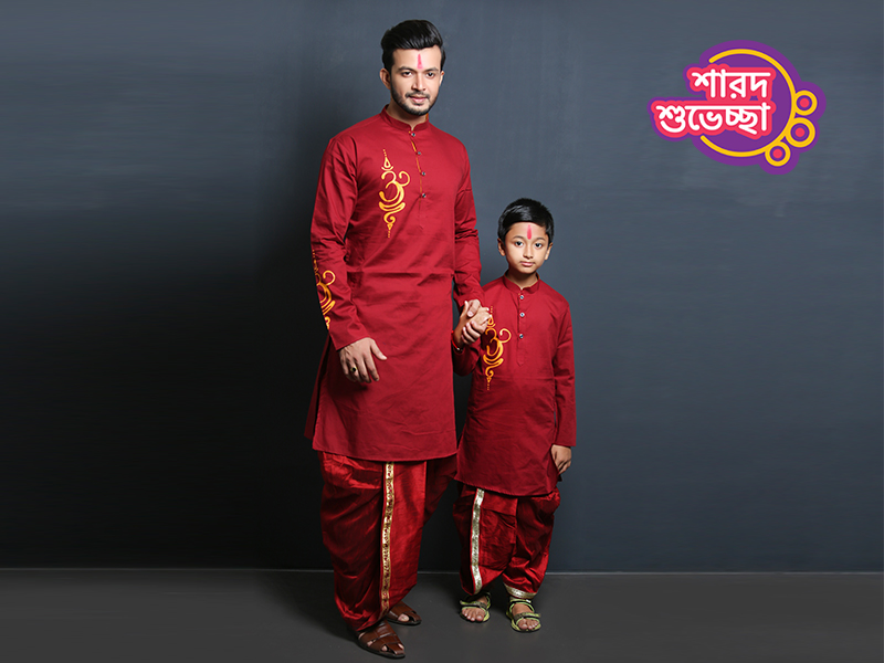 Stylish Men's And Kids Punjabi By Swapon's World-SW370P