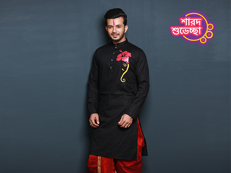Stylish Men's Punjabi By Swapon's World -SW364P
