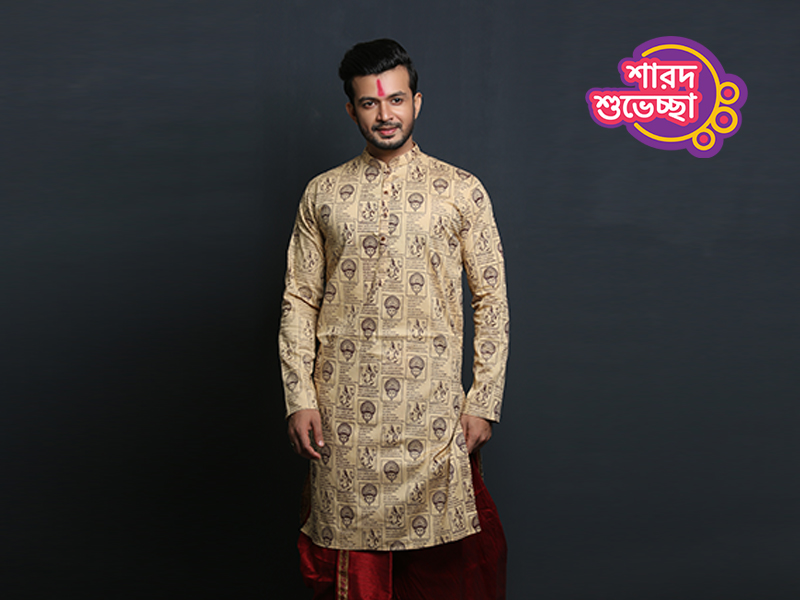 Stylish Men's Punjabi By Swapon's World-SW362P