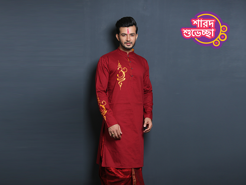 Stylish Men's Punjabi By Swapon's World-SW368P