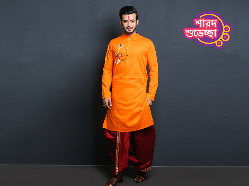 Stylish Men's Punjabi By Swapon's World-SW352P