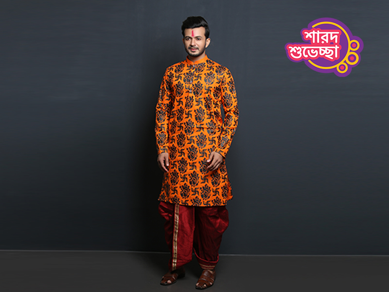 Stylish Men's Punjabi By Swapon's World-SW360P