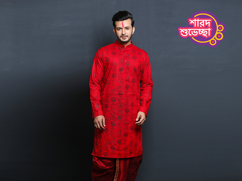 Stylish Men's Punjabi By Swapon's World-SW363P