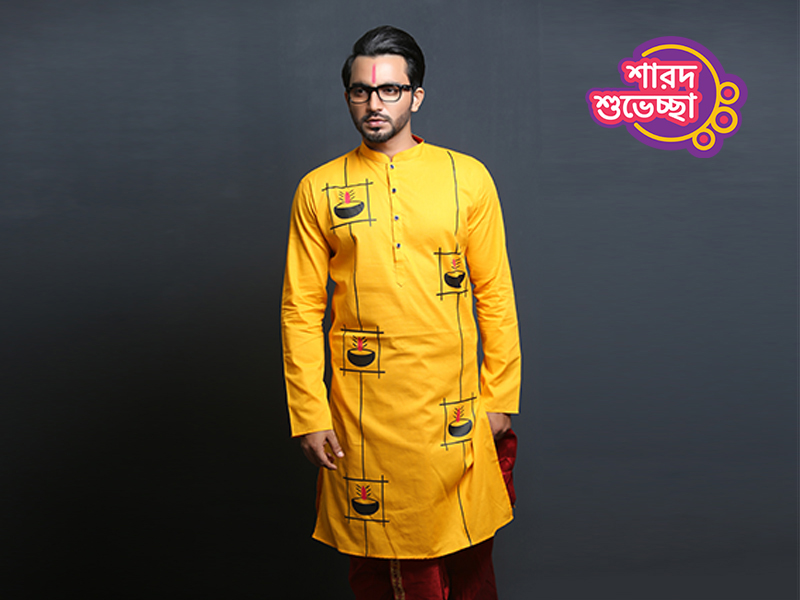Stylish Men's Punjabi By Swapon's World-SW354P