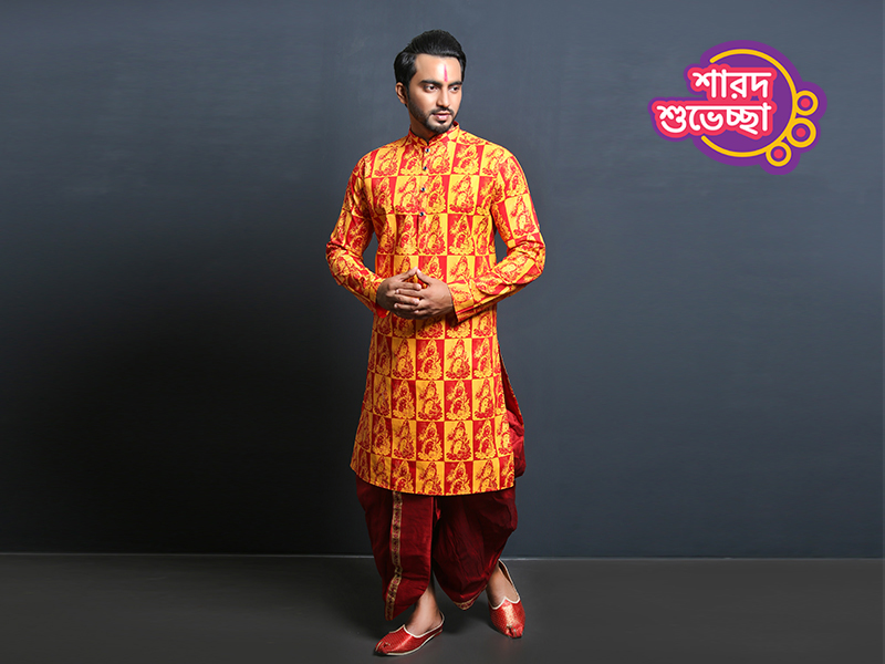 Stylish Men's Punjabi By Swapon's World-SW344P