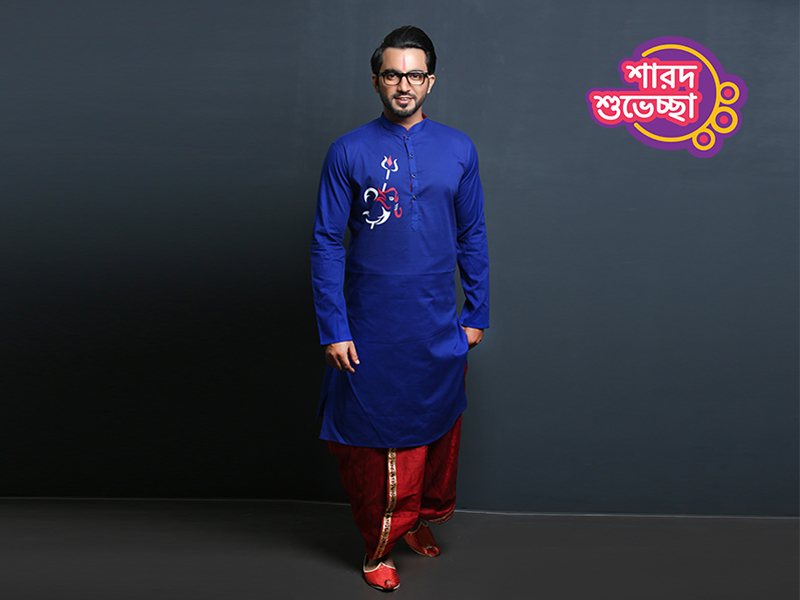 Stylish Men's Punjabi By Swapon's World-SW351