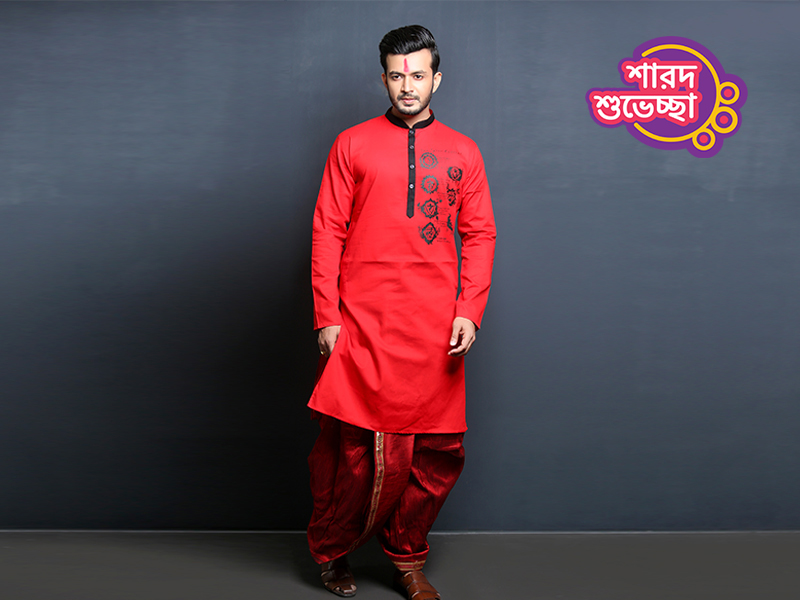 Stylish Men's Punjabi By Swapon's World-SW351P