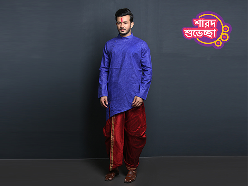 Stylish Men's Punjabi By Swapon's World-SW367P
