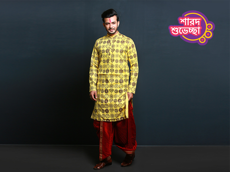 Stylish Men's Punjabi By Swapon's World-SW357P