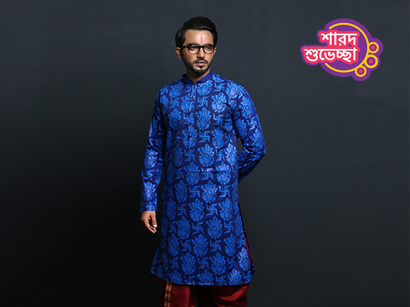 Stylish Men's Punjabi By Swapon's World-SW359P