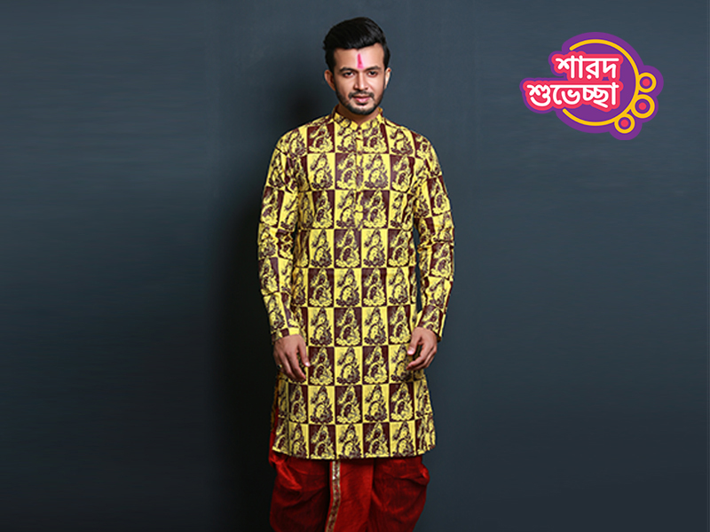 Stylish Men's Punjabi By Swapon's World-SW346P