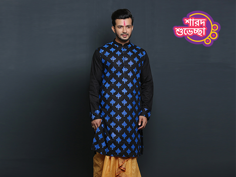 Stylish Men's Punjabi By Swapon's World - SW349P