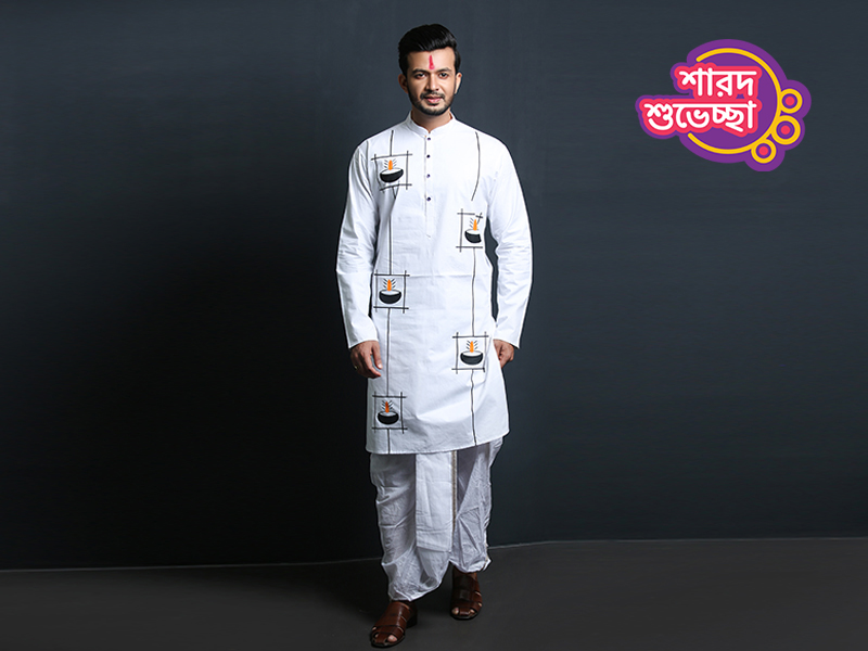 Stylish Men's Punjabi By Swapon's World-SW353P