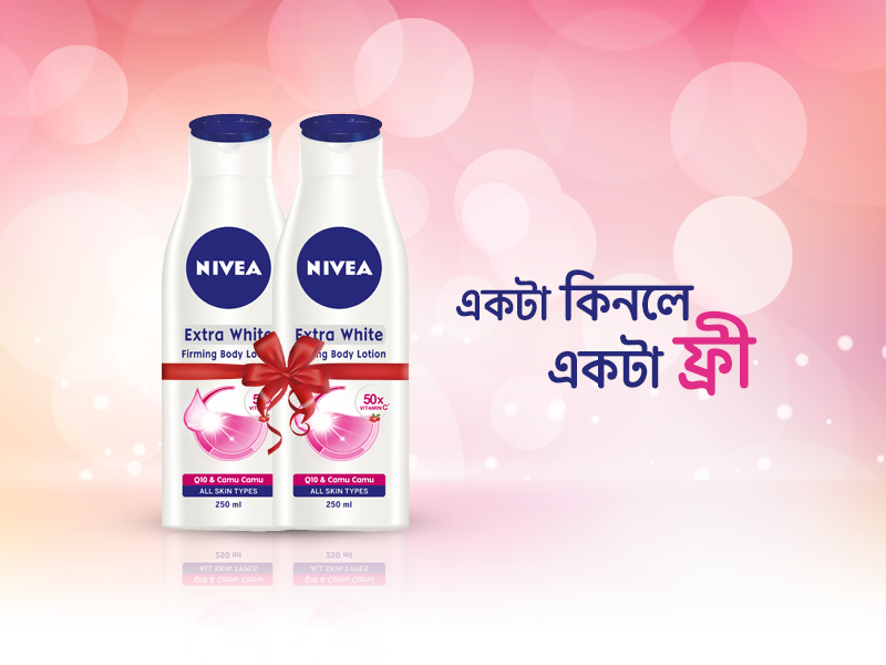 NIVEA Body lotion Extra White Firming  250 ML (Buy 1 Get 1 Free)