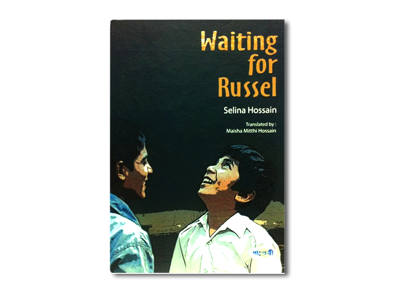 Waiting for Russel