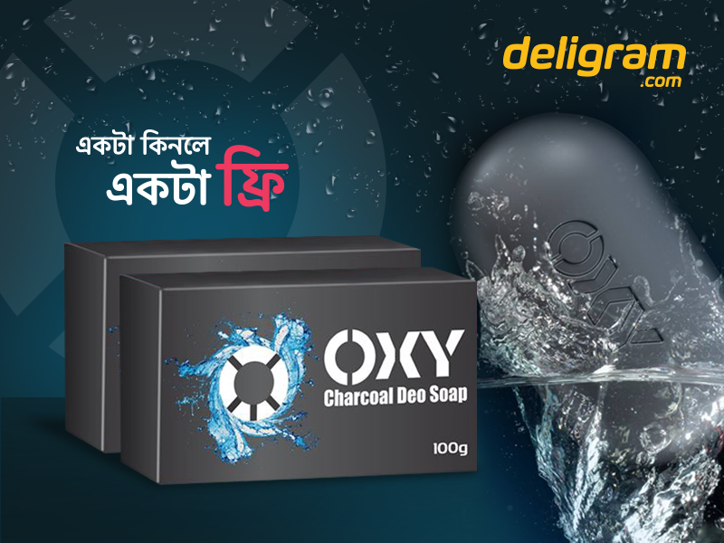 BUY 1 GET 1 FREE OXY Charcoal Deo Soap 100 gm