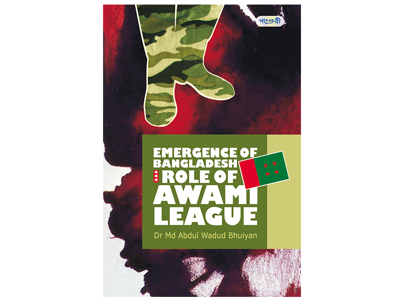Emergence of Bangladesh and Role Of Awami League