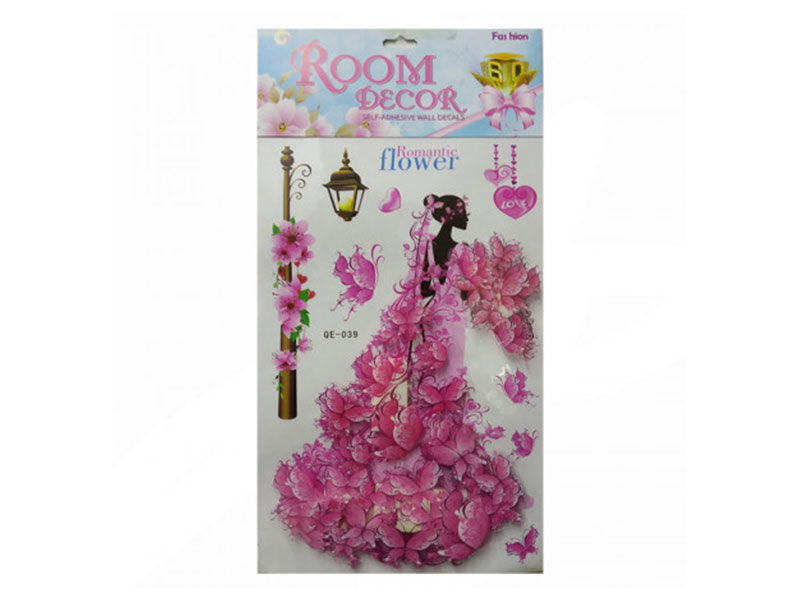 Wall Sticker DYI Room Decor (QE-039)