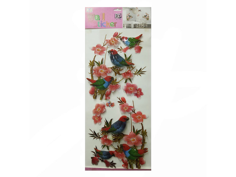 Wall Sticker DYI Room Decor (WX-001DC)