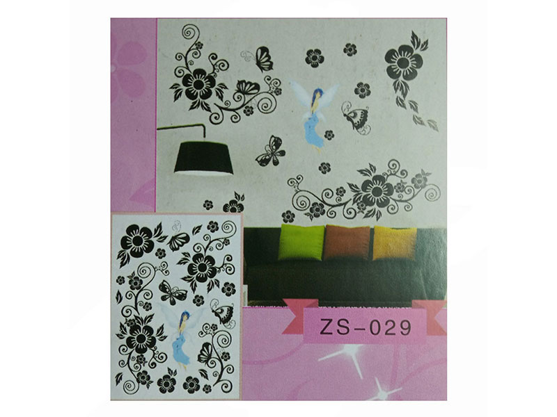 Wall Sticker DYI Room Decor (ZS-029)