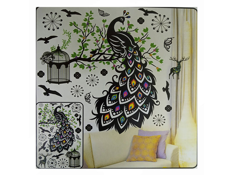 Wall Sticker DYI Room Decor (AAK-008)